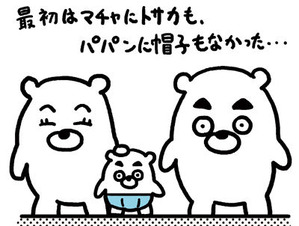 161108_shin-chibiitu_引っ越し02