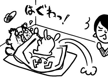 171017_shin-chibiitu_04