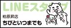 banner_stamp