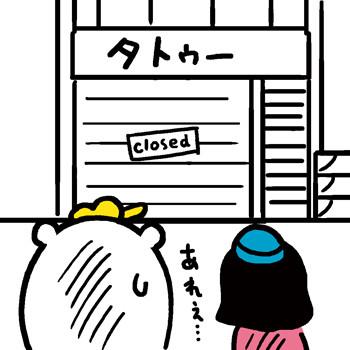 170304_shin-chibiitu_img7