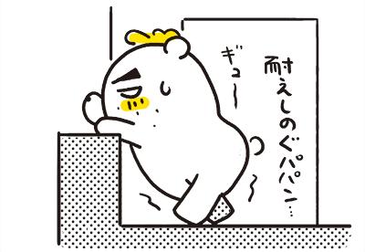 180525_shin-chibiitu2_3