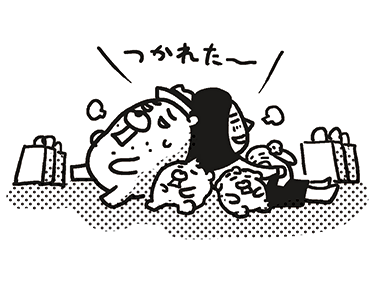 170819_shin-chibiitu_日記7