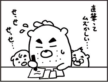 170718_sjim-chibiitsu04