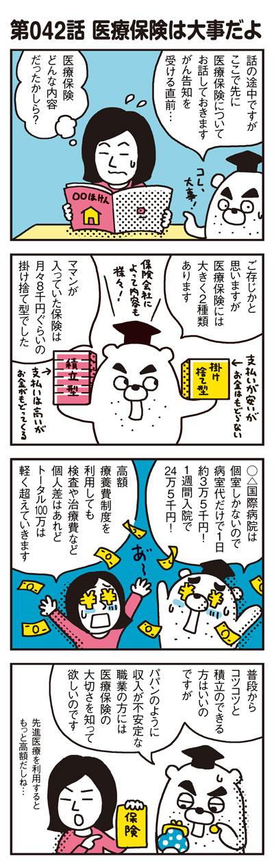 160805_shin-chibiitu_042-1