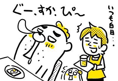 180531_shin-chibiitu2_img