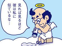 suekichi_4koma_099_似た者m