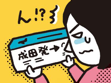 chibiitsu_img12