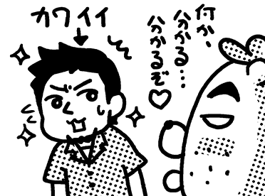 170920_shin-chibiitu05