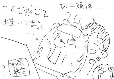 180612_shin-chibiitu2_img