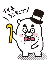 170612_shin-chibiitu_img01