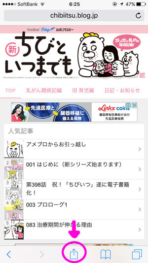 161110_shin-chibiitu_救済措置09