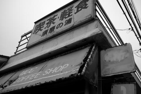 「古茶屋」