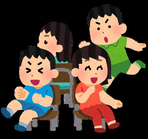 kids_isutori_game