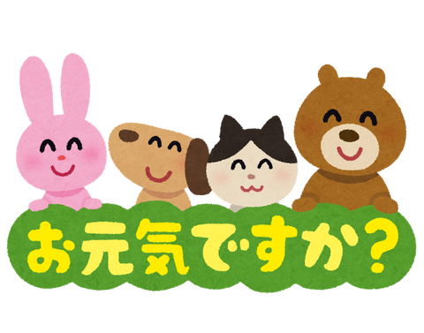 text_animals_ogenki