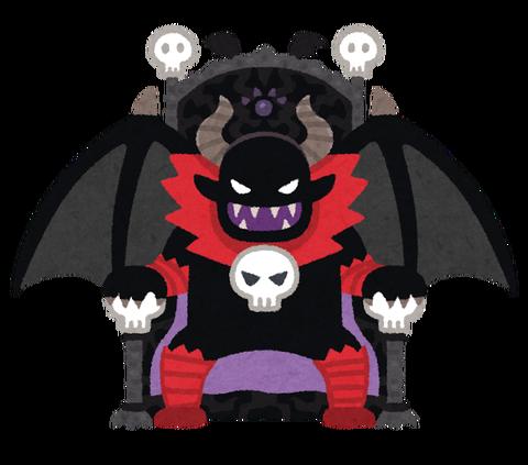 fantasy_maou_devil