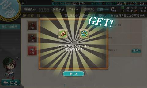 20160101_022952