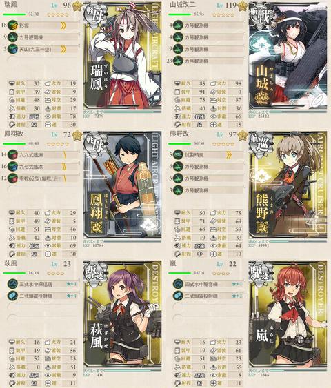 kanmusu_2015-11-24_04-01-10-143