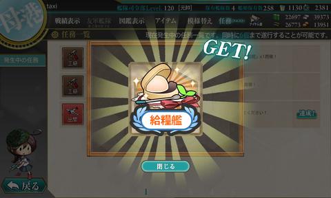20160101_013714