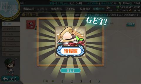 20170110_185805