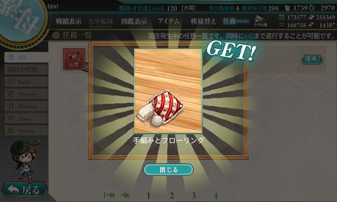 20161210_022619