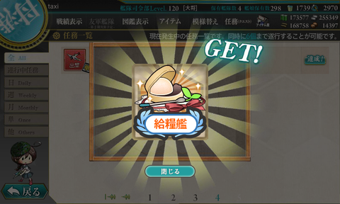 20161210_022613