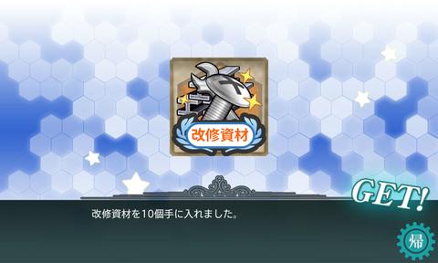 20161122_002524