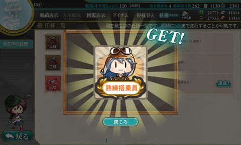 20160101_022955