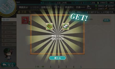 20170110_185801