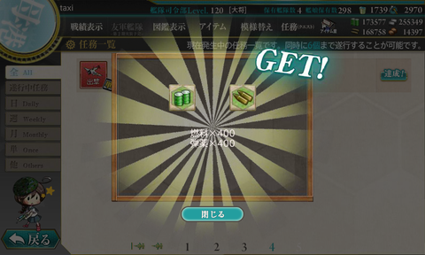 20161210_022610