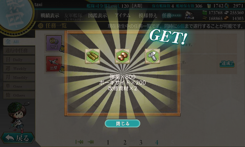 20161210_030437