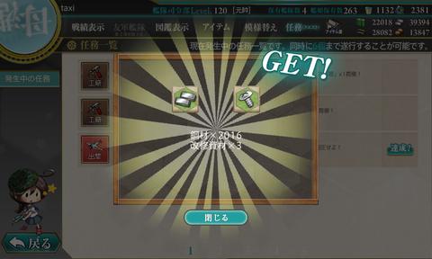 20160101_015632