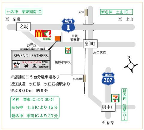 kcs新店舗地図