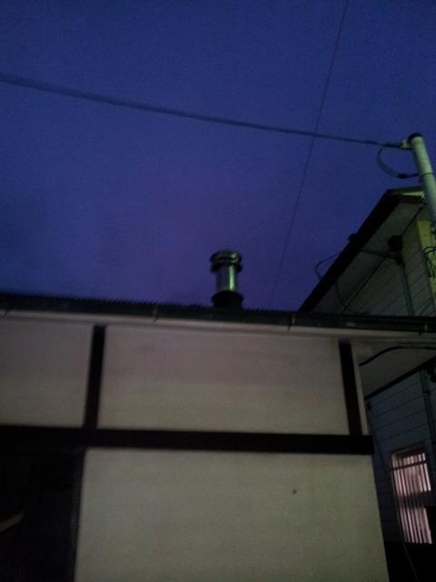 20120924_181032