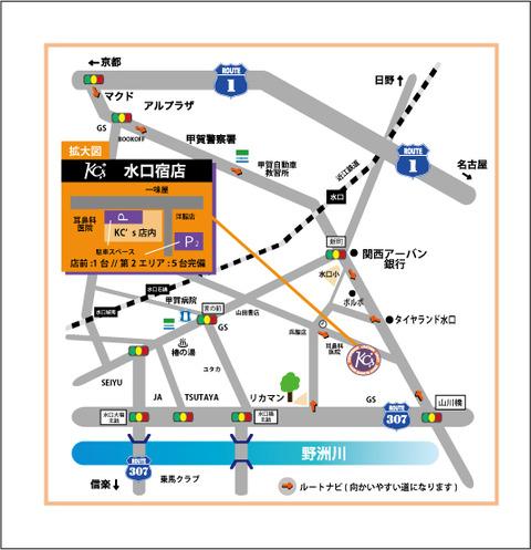 kcs-地図