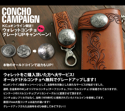 concho-cus-page_01