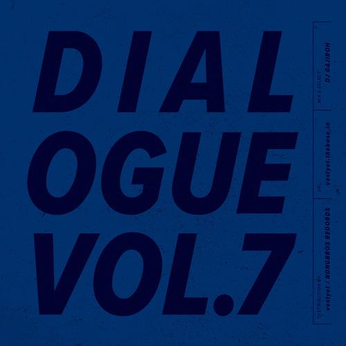 20210715_dialogue_vol7