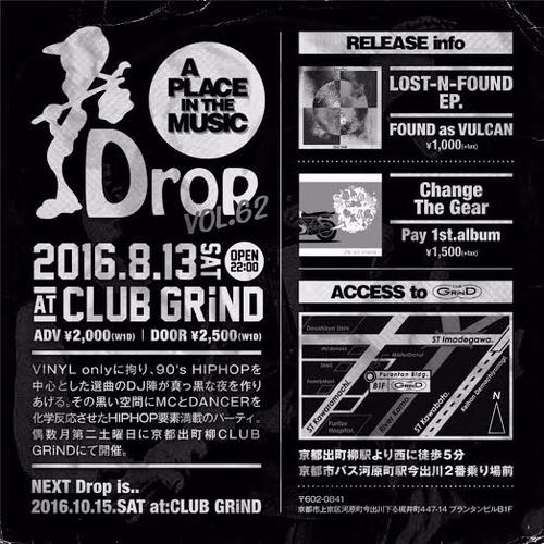 drop 62