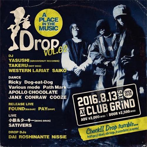 drop62
