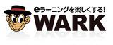 elearning_eラーニング_WARK2