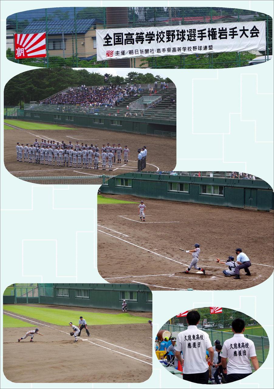 1871年の野球 - 1871 in baseball - JapaneseClass.jp