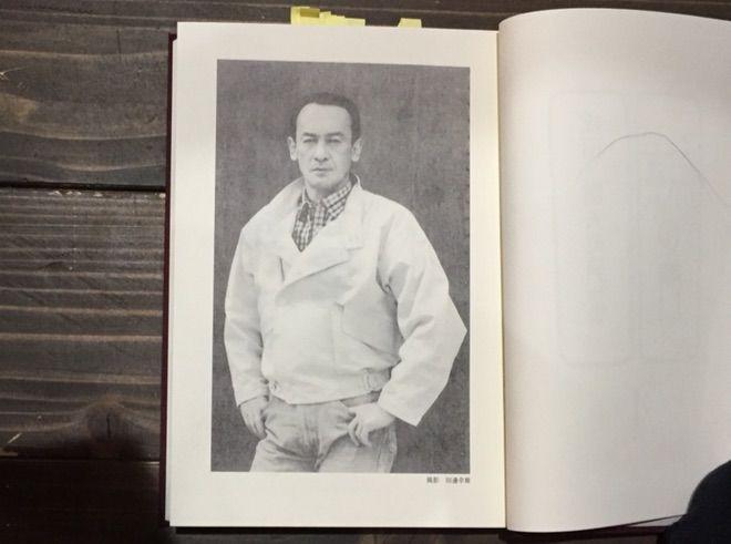 成田三樹夫の画像 p1_24