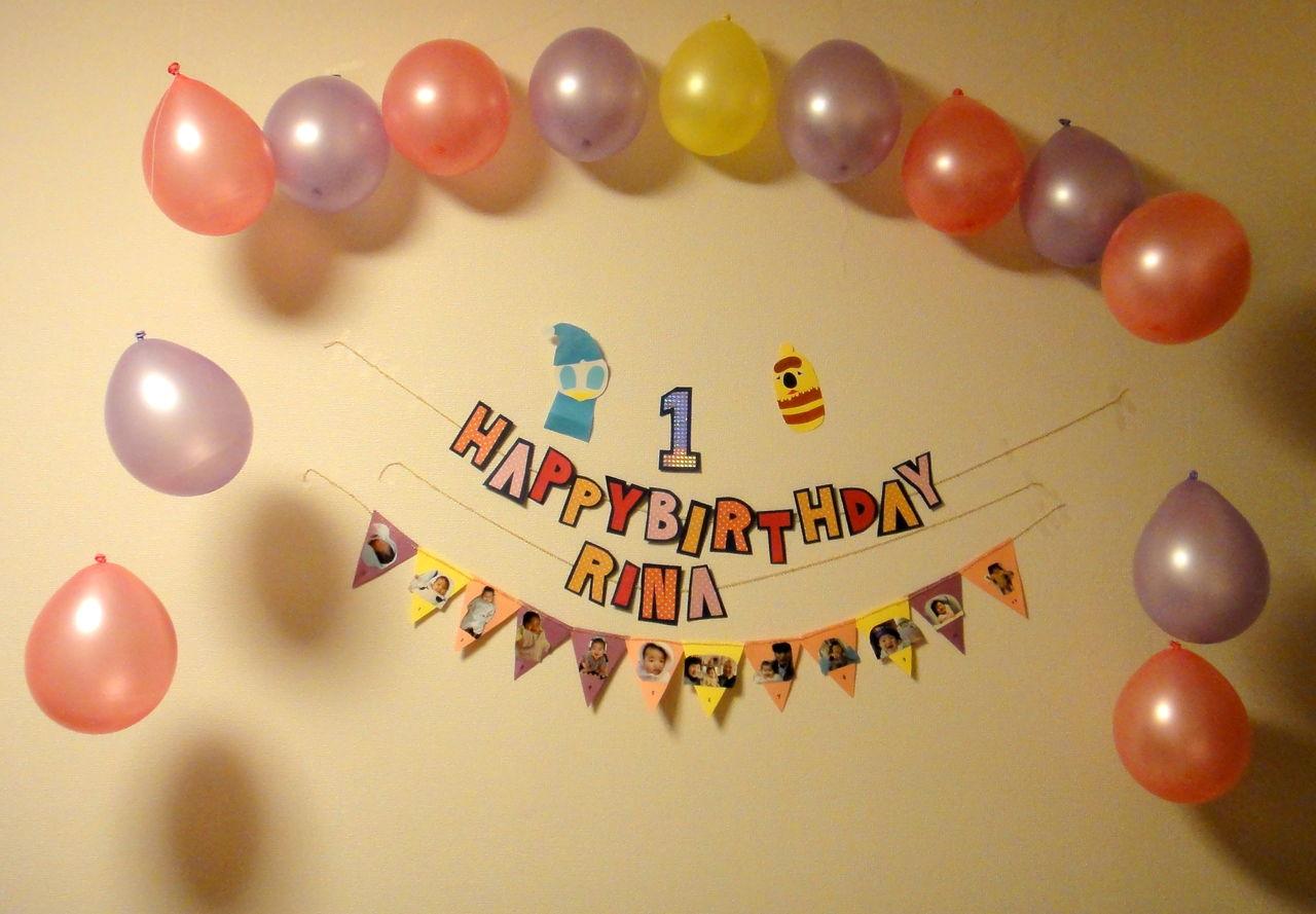 すべての折り紙 風船 折り紙 : ヒヨコな毎日。:1歳の誕生日 ...