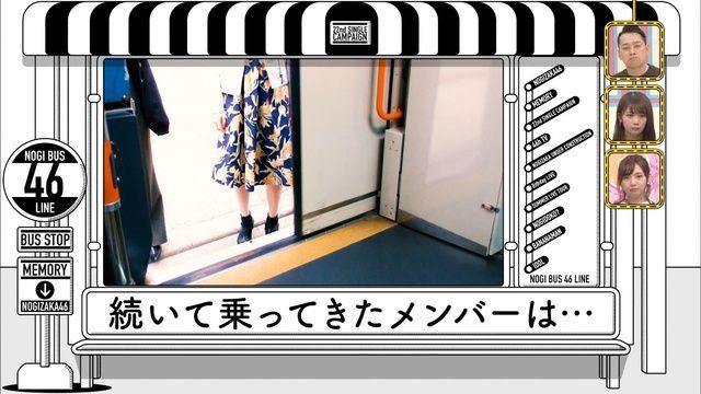 西野七瀬→『ちそっち』ワロタwww
