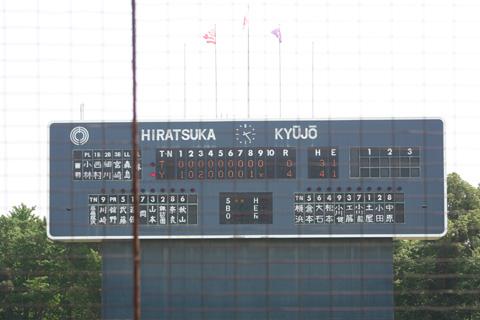 平塚球場2