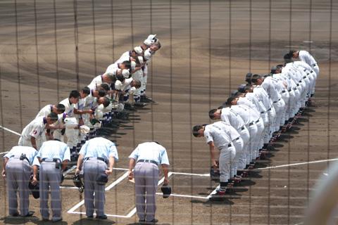 平塚球場1