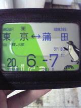b5006a81.jpg