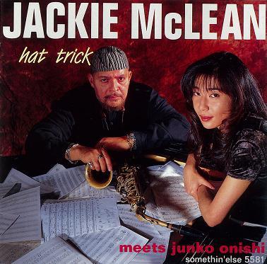McLean meets 大西順子 / Hat Trick - livedoor Blog(ブログ