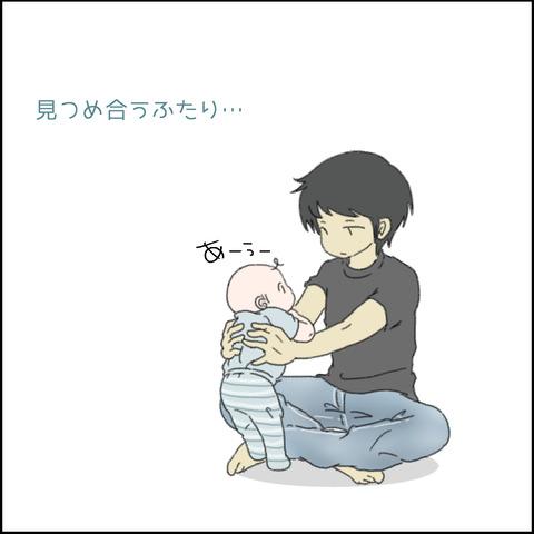 ハッちゃんと赤子④