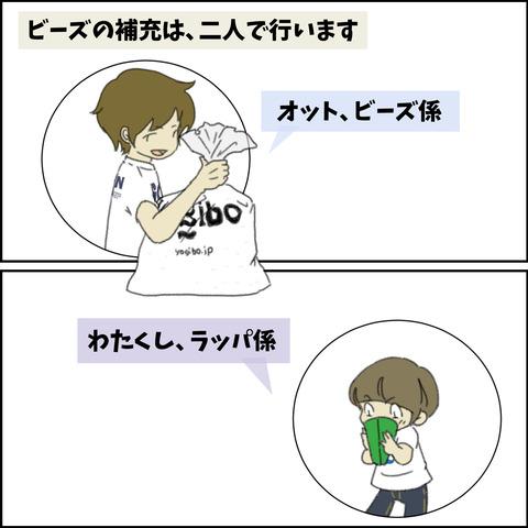 ヨギボー4⑤