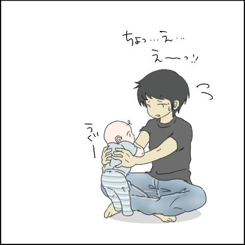 ハッちゃんと赤子①